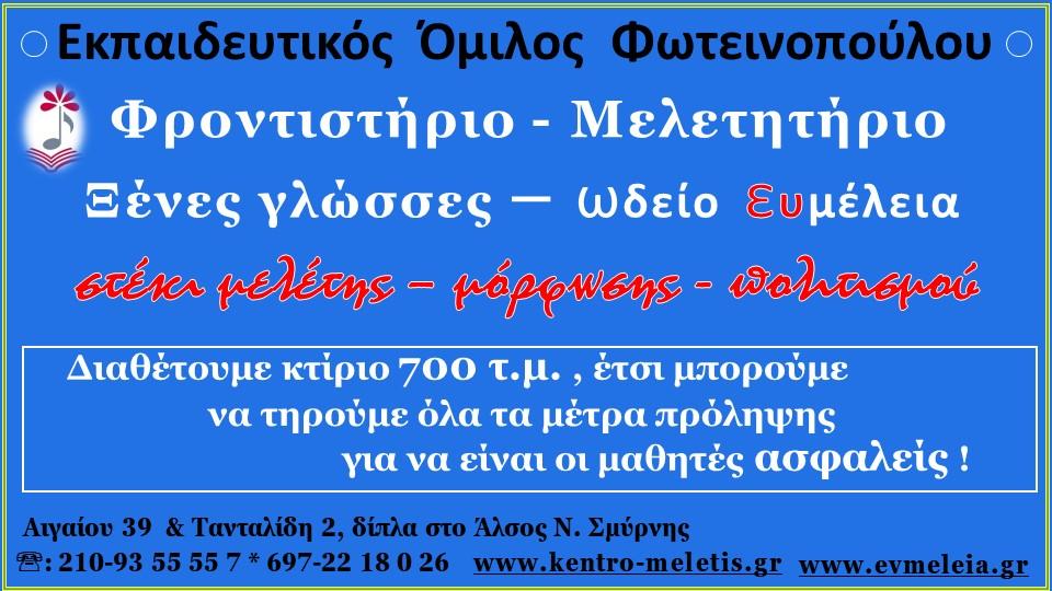 foto-30-5-2020-20